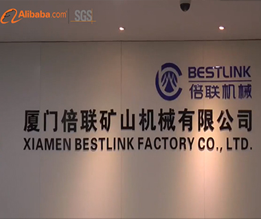 2019 Xiamen Bestlink Factory Introduction.jpg
